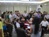深圳MBA,龙华厦门大学产学研基地上课