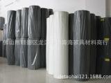 【德涛海】专业生产新料黑色A级无纺布,厂家直销