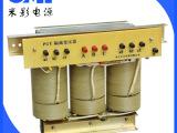 大量供应 三相可调控制变压器 三相电力电源变压器