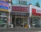 佳乐家超市附近精装美发店1.5万就转腾铺网