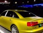 汽车车身改色贴膜保护膜