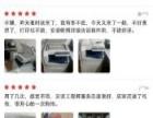 富士施乐复合机黑白激光打印机(附送固定箱)