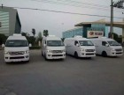 福田风景G7国五面包冷藏车-福田风景G7国五面包冷藏车价格