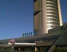 北京昌平区会议酒店北京昌平碧水大厦