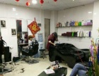 (转让) 正在营业中理发店个人