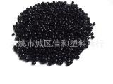 余姚色母粒批发 ABS塑料制品用黑色色母粒 分散性好浓度高 色母