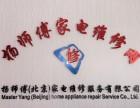 专业空调维修公司 收费合理 价格透明 提供正规发票