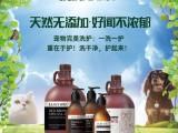 IASUO碧缇芙伊索系列宠物洗护护理用品