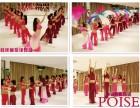 葆姿舞蹈成人零基础学院式教学