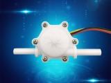 赛盛尔直销高精度流量传感器 霍尔流量传感器 插管式水流传感器