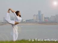 南昌华翎全国连锁舞蹈瑜伽教练培训学校