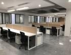 番禺二手新旧办公家具6000平米展厅+库房,连锁品牌办公家具