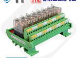 8路欧姆龙继电器模组模块继电器板PLC放大板输出模块JR-8L2