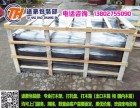 广州从化温泉专业打出口木箱