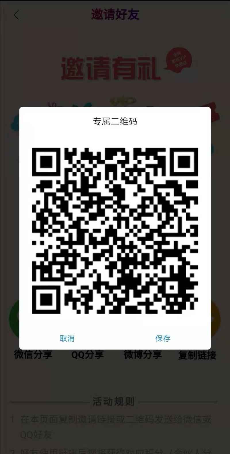 64efe758c5c23532c918744f8b14b60.jpg