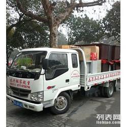 宜昌龙兴搬家公司