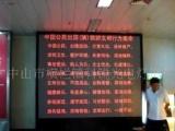 LED室内单基色电子显示数码屏
