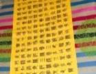 学生书法出售上海