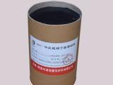 锦诚信JCX-010-B固体无溶剂中空玻璃密封丁基胶