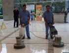 石材翻新保洁清洗工程专业细致服务专业更洁净