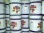 氟碳漆地坪漆反光漆各种工业漆厂家