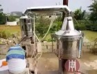 江苏常州唐三镜专业酿酒设备