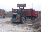 装载机培训班,学装载机就学大型装载机