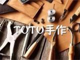 节日主题承接皮具DIY软陶diy售楼处DIY手工房产暖场
