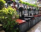 成都公墓陵園價格 環境好性價比高的公墓 成都市較好的公墓