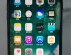iphone732g正品国行,正规发票,
