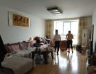 东坝水厂 3室 2厅 148平米 出售东坝水厂