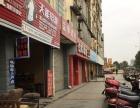 游仙六里村 龙井苑 家居建材建材店 商业街卖场
