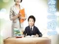 绍兴柯桥名思教育高考英语辅导