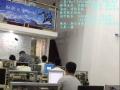 杭州西门子200/300/400编程培训,丽水三菱PLC培训