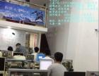 杭州西门子编程培训,丽水三菱PLC培训