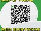 绿霸王透骨贴究竟管用么(说一下~感受+好吗/