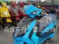 中国最大二手电动车连锁西安专营市场(电机,电池,保修一年)