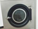 保定二手100公斤洁神水洗机,二手鸿尔工业水洗机烘干机转让