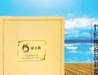 出售全新绿之韵生态(竹)袜品礼盒