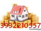 收保定专业房本贷款不看房产证手续简单利息低
