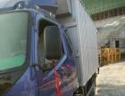 长短途货运搬家(中小货车均有)