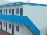 天津活动房厂家生产销售安装活动房