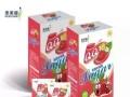 一种吃了可以减肥的覆盆子QQ糖 一颗瘦2-5斤