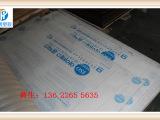 PP板 聚丙烯板 乳白色PP板 黑色PP板 进口PP板 半透明P