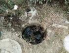 如皋市经济技术开发区化粪池清理,雨污管道疏通,管道清淤疏通