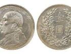 甘肃省张掖市 大清铜币2018在西安哪里交易