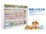 雅绅宝五门饮料柜立式商用冷柜便利店饭店菜品展示冰柜