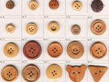 厂家直供高档纺织辅料钮扣 做工精细时尚别致木扣 别致精美钮扣
