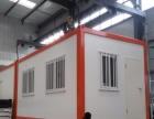 集装箱式房,箱式活动房优质供应商