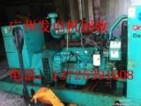 广州荔湾区卡特进口柴油发电机专业回收